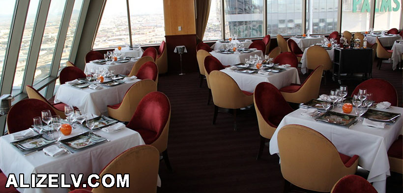 Restoran Alizé Di Top Of The Palms Casino – Las Vegas