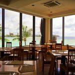 Restoran Alize di Pandanus Pavilion (Guam Reef Hotel)